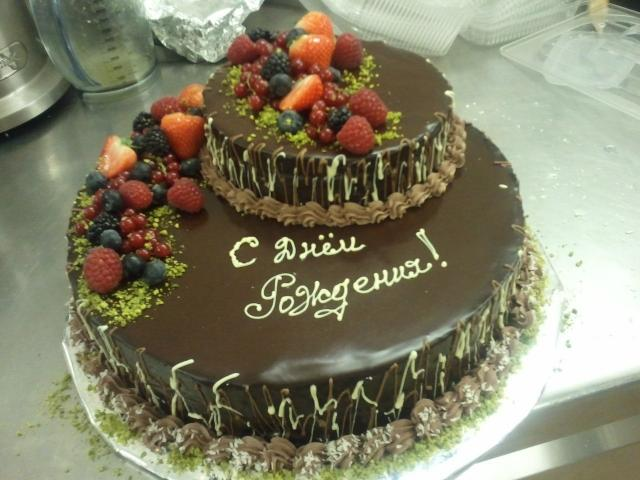 """Праздничный торт день рождения """""""